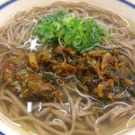 黒田藩 - 高菜そば
