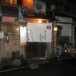 松吟庵 - お店入口 2015/1