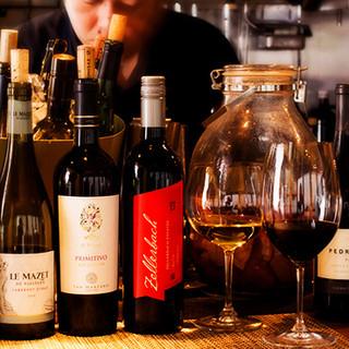 シェフこだわりのグラスワインは毎日20種類以上