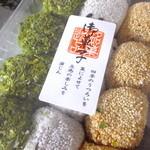 ぜいたく豆本舗 - 和菓子 お菓子:162円(2015.01月)