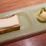 レストランよねむら - ブリー・ド・モーを乗せたチーズケーキ、バニラアイス