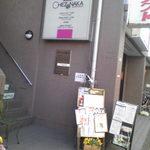 CHEZ・NAKA -