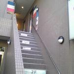 CHEZ・NAKA - ビルの2階です