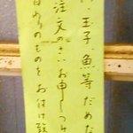 沖縄食堂 - マクロビ対応OK
