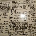 魚猫 大山店 -