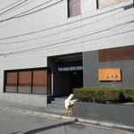 正木屋 - 2015/01/29撮影