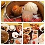 黄老 - kung hee fat choy! happy chinese new year!