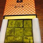 妙香園 - チャコレートほうじ茶味