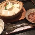 しゃとう - 湯豆腐定食んまい
