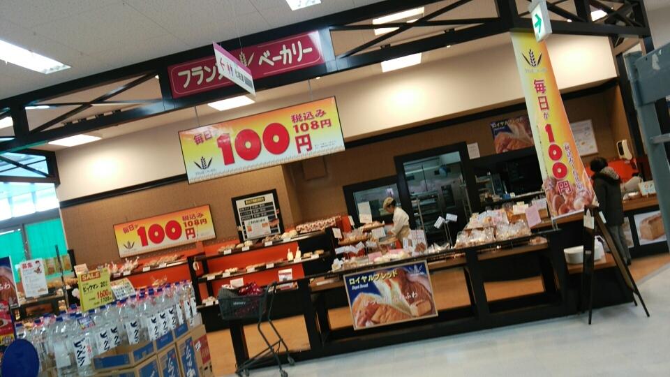 フランスベーカリー プラザ池田店