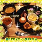 34688624 - 口福定食(玄米セレクト)