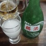 山正 - 凍結酒