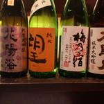 横浜くるわ - お酒