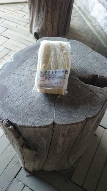 清水製パン - ポテトサラダサンドイッチ