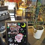 ポルコ カーサ デ ブタヤ - お店の前に置かれた黒板