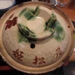 姫松屋 - 店名入った一人用の土鍋