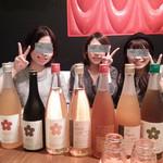 34695818 - 7種の梅酒