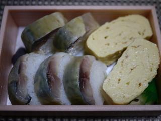 大徳寺 さいき家 - 出汁巻&鯖寿司