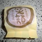 菓匠 田中 - 料理写真:チーズ饅頭外観
