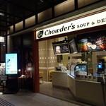 Chowder's SOUP & DELI - 大手町駅直結、オーテモリの地下2階