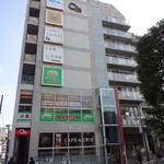 カフェ・ド・クリエ - 恵比寿駅東口、クイズ恵比寿