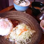 はやし - 料理写真:茶茶 ハンバーグ定食