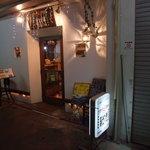 cafeロジウラのマタハリ春光乍洩 - 名古屋駅新幹線側(太閤口)から徒歩スグです