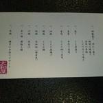34701984 - クエ御膳 凛