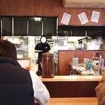 日の出製麺 -