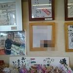 34703245 - 浅田真央ちゃんの写真も・・