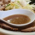 らぁめん廣 - スープ(醤油)