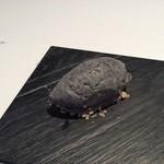 ヴァリノール - 黒胡麻バター