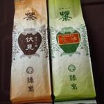椿堂茶舗 茶房 竹聲 - ほうじ茶「伏見」と煎茶玄米茶「花橘」