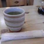 34704409 - 日本茶