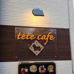 テテカフェ -