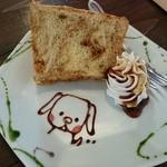 2HACHI - ランチに+200円でケーキが!コーヒーマーブルのシフォンケーキ! チョコクリームで描かれた可愛いワンちゃんの絵!これだけでも見に行く価値ありです(∩´∀`)∩ワーイ