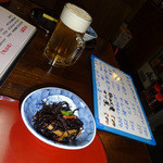 円 - 生ビールとお通し