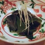 鮨 なかむら - ワカメ酢の物