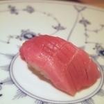 鮨 なかむら - 中トロ