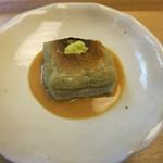 34708598 - 焼きヨモギ胡麻豆腐 胡麻タレ