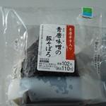 ファミリーマート - 青唐辛子の豚そぼろ 110円(税込)
