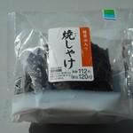 ファミリーマート - おむすび直巻 焼しゃけ120円(税込)