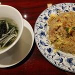 風龍 - 五目炒飯(スープ付き)