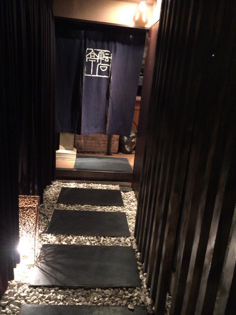 赤坂 転石亭 HANARE
