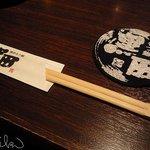 和食Dining 黒田 - テーブルセッティング