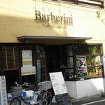 バルベリーニ -