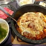 焼肉居酒家 韓の台所 - こんがり石焼きチーズカレー&焼き肉ランチ(カルビ)