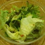 ブッチャーズ - 豚のしょうが焼きのサラダ