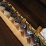 こなから - 炙り鯖の棒寿司 1本