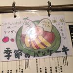 34717661 - 季節のパンケーキの手描きmenu